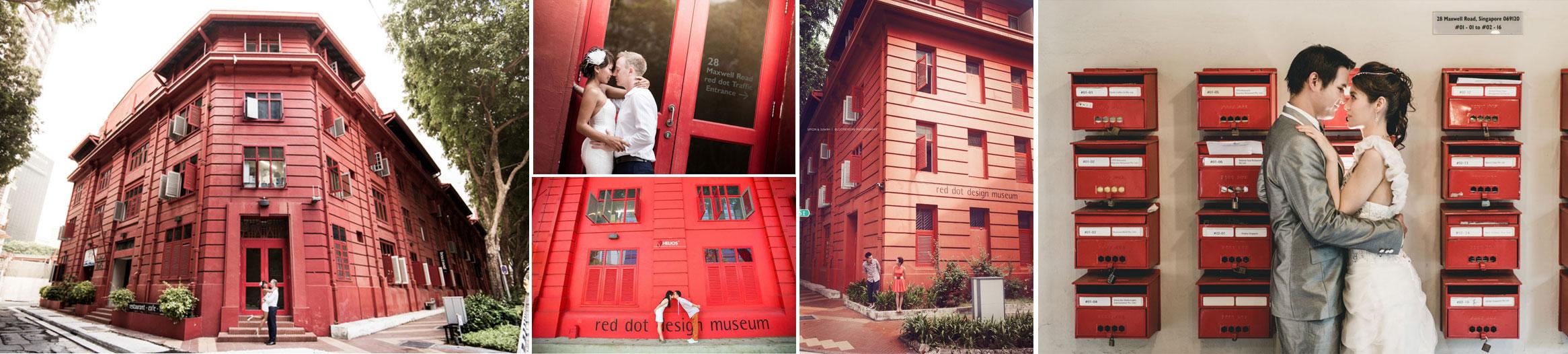 Red-Dot-Design-Museum-singapore-wedding