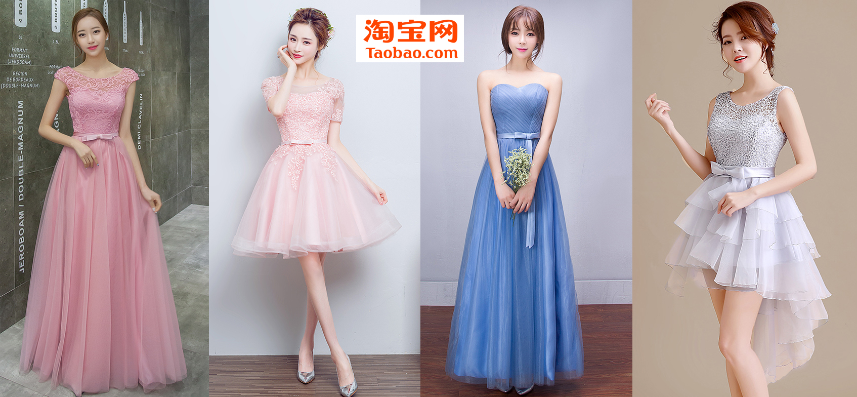 taobao-bridesmaid-dress-singapore
