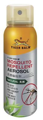 3 X Tropical Mosquito Tick Repellent Spray