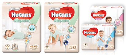 huggies-samples